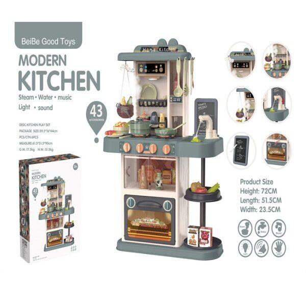 πλαστική κουζίνα
